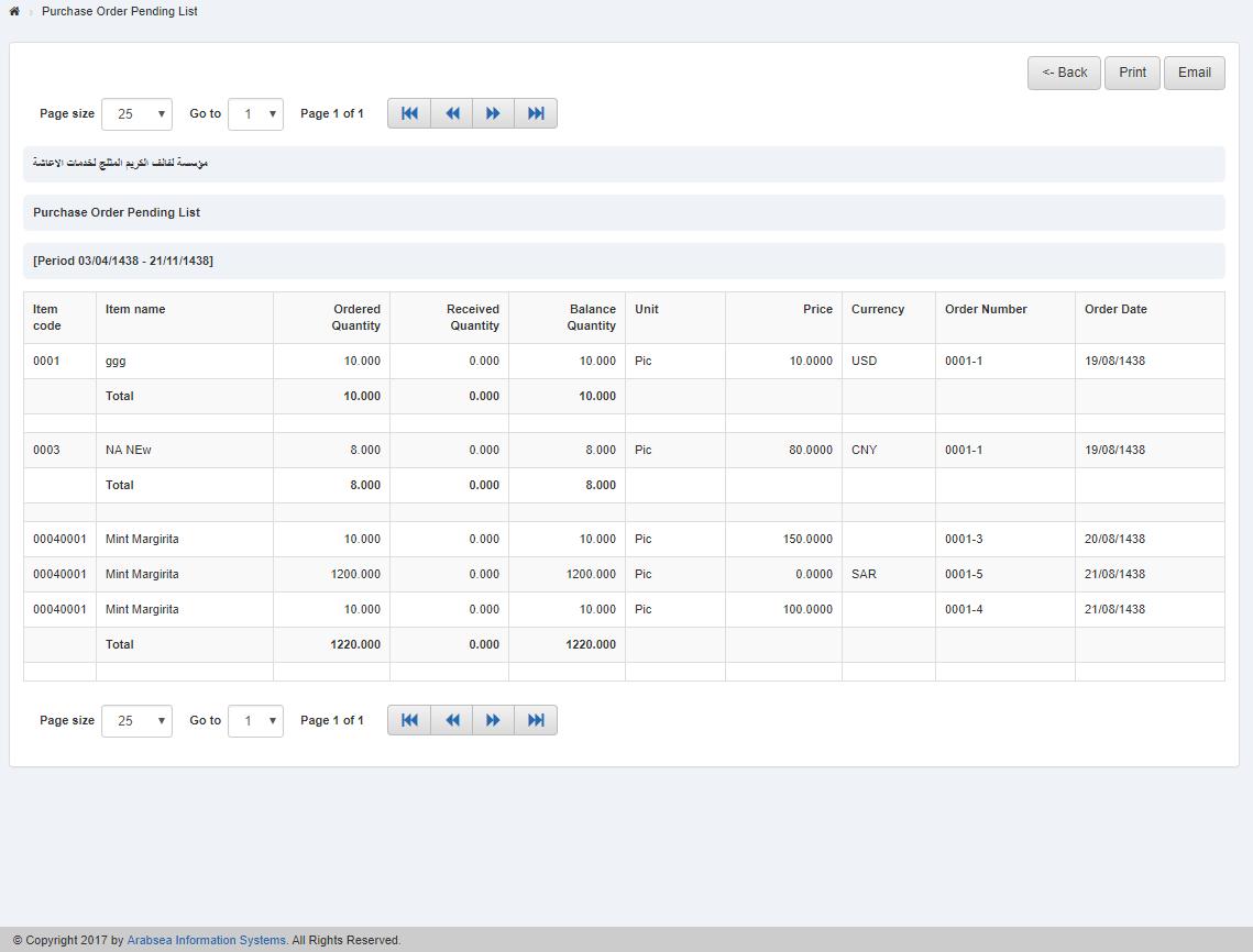 purchase order spreadsheet